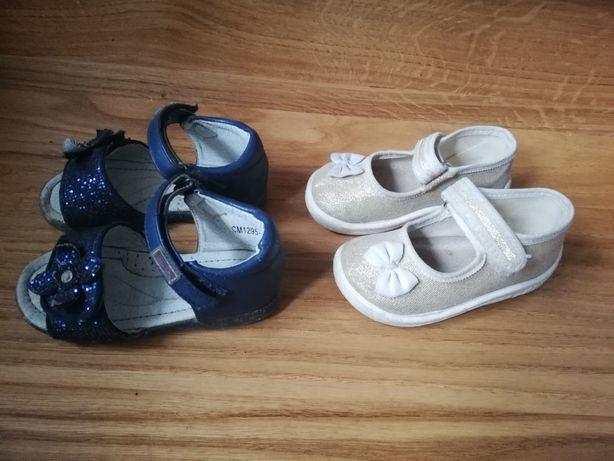 Buciki buty r. 21 dla dziewczynki