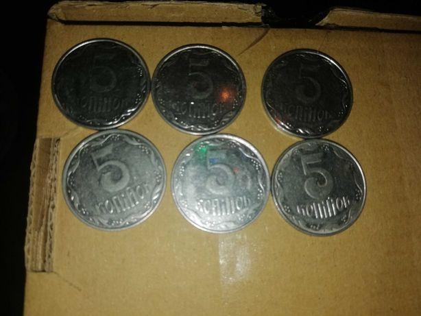 Монети номінал 5 коп