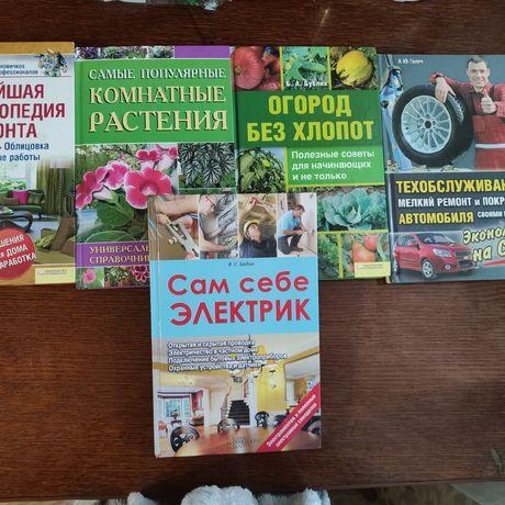 Книга,лучший подарок
