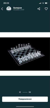 Склянні шахмати