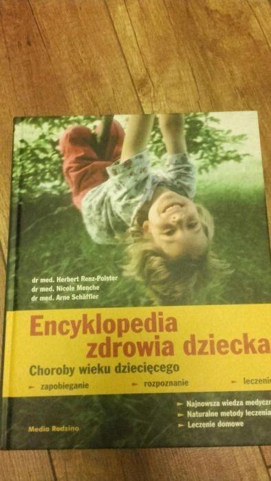 Encyklopedia zdrowia dziecka Nowa! Ciężka! może być na prezent Kozłów Biskupi - image 1