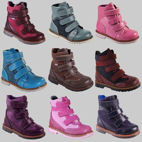 Ортопедическая обувь ботинки, сапоги  4rest, Ортекс