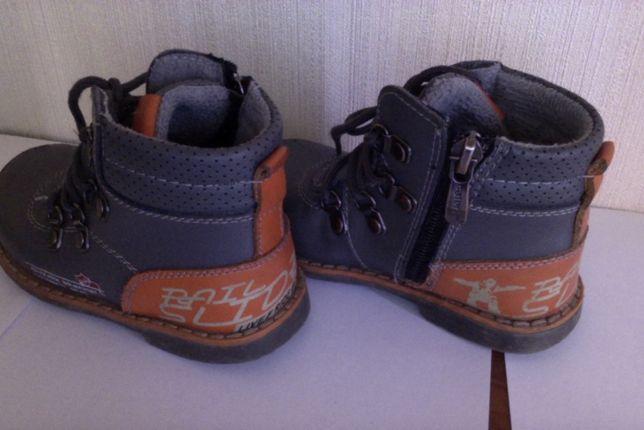 Кожаные ботиночки для мальчика 25р.