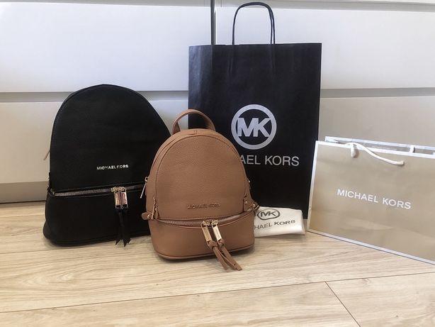 Mini plecak torebka Michael Kors mk bezowy khaki brazowy mk gg