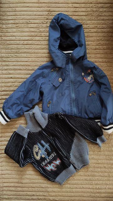 Комплект деми куртка двостороння,свитер,кардиган 1-2р.