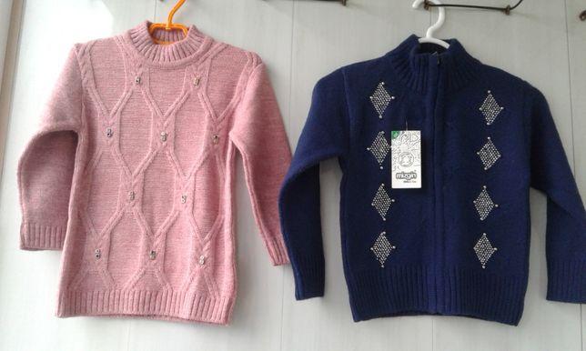 джемпер детский свитер детский 116-122 см Турция новый