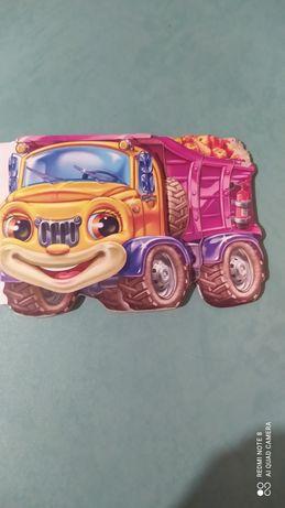 Книга про грузовик