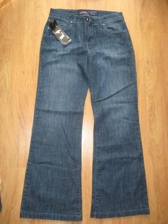 spodnie dżinsowe nowe