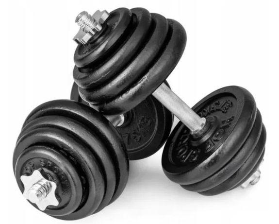 Hantle 2x20kg Zestaw 40kg (+ talerze 4x0,5kg gratis= 42kg !!! )