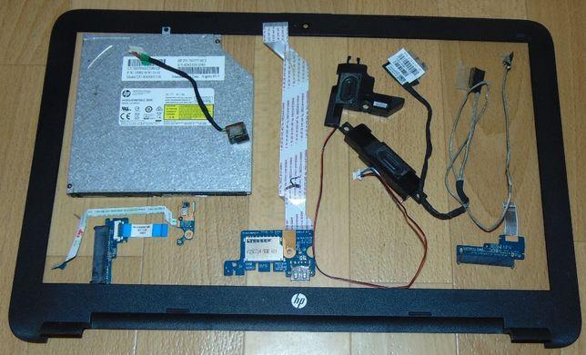 Остатки (запчасти) от ноутбука HP 250/255 G4 (HP 250, 255 G5) и др