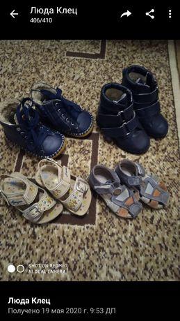 Ботинки ортопедичні,сандалі, босоніжки