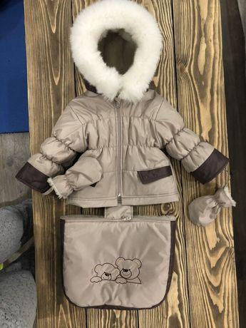 Продам конверт куртка для мальчика/девочки зимний