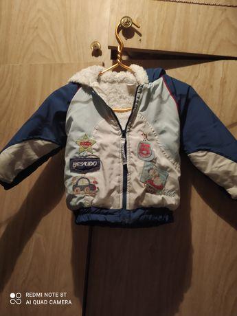Продам куртку на прохладную осень -весну