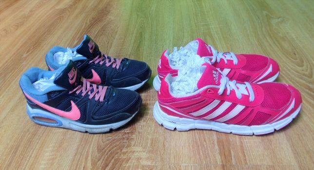WYSYŁKA!! Nike Air max + Adidas r.37 dł.wkł.23,5cm