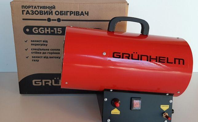 Тепловая пушка газовая Grunhelm GGH-15