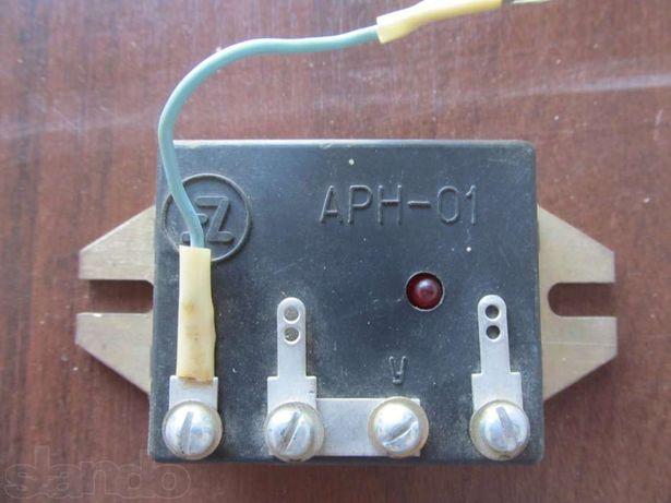 АРН - 01