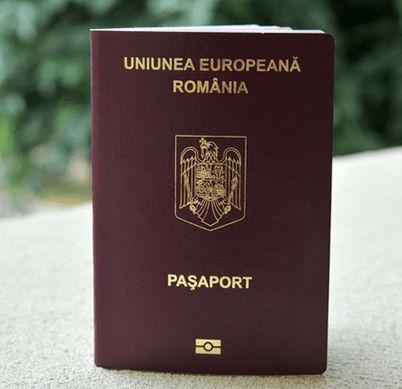 Гражданство румынии, Румынский паспорт, Реальные сроки, Хорошая цена !