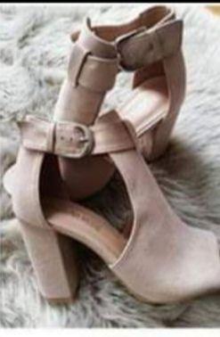 Sandały beżowe 39 nowe