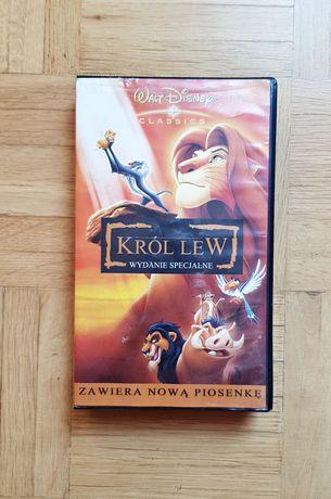 Król Lew kaseta wydanie specjalne