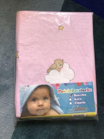 Pościel dla dziecka kołdra 110 140 poduszka 50 60