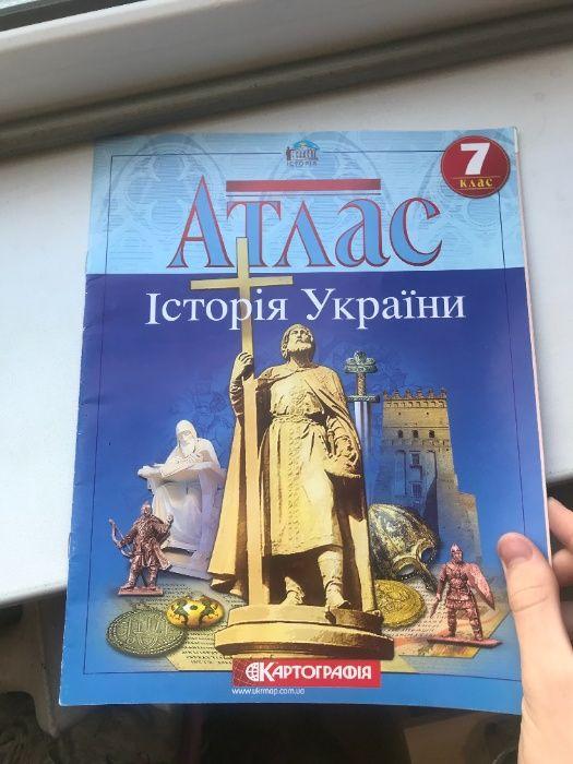 Атлас 7 клас Історія України Киев - изображение 1