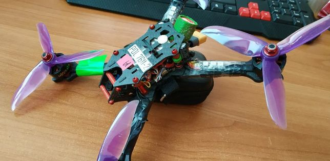 "demon rage rama dron 5"""