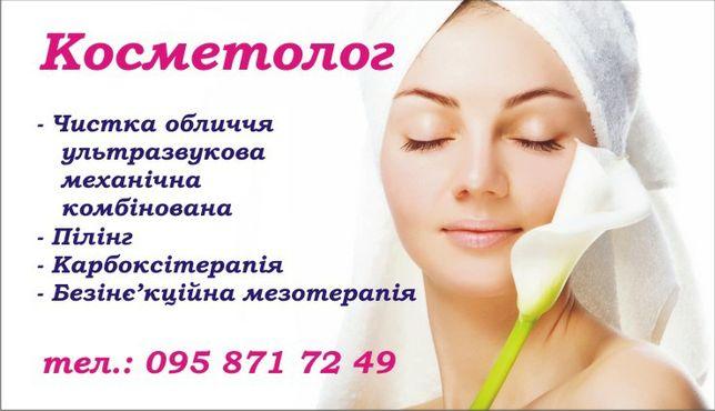 Послуги лікаря-косметолога