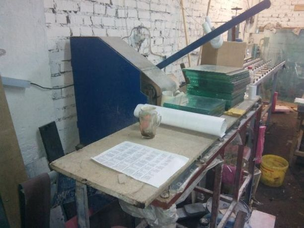 Ленточный станок (б/у) для обработки и полировки стекла