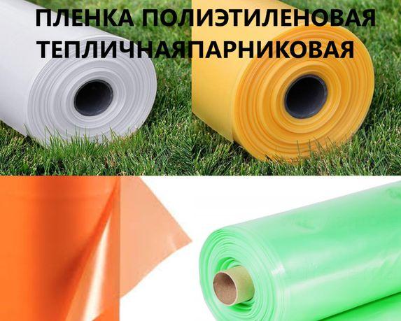 Плёнка тепличная Рукав для рассады белый черный ПАРНИК Агроволокно