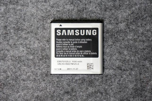 Oryginalna bateria Samsung S+ 1650mAh EB575152LU