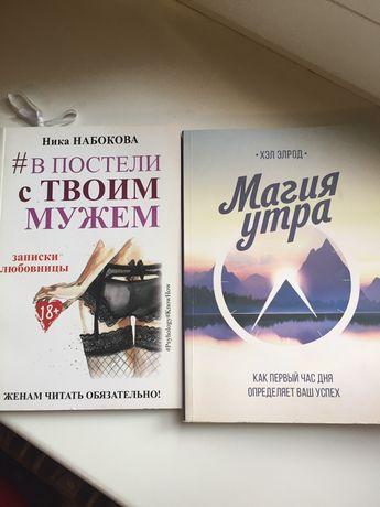Книга, книги по 50 грн