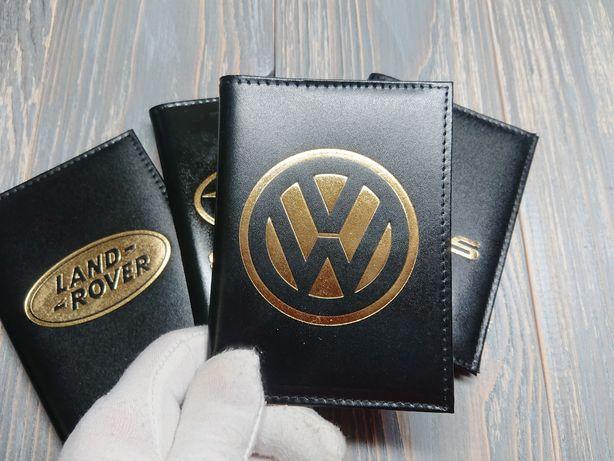 Кожаная обложка для авто документов,обкладинка для автодокуменів