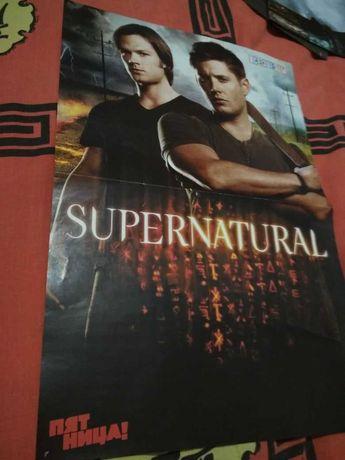 Плакаты,постеры Supernatural Сверхьествественное