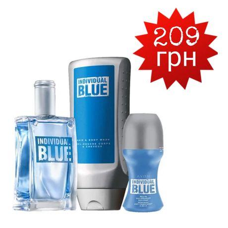 Набор Individual Blue Avon