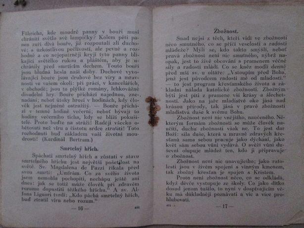 Журнал До живота 2, 1932 год про дивчат студенток 32 стр.