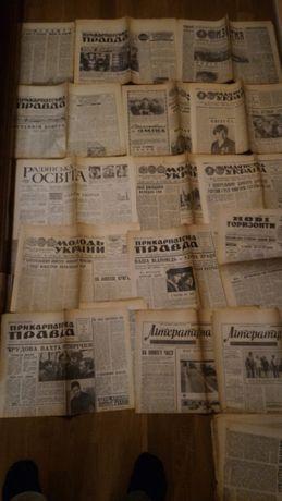 Старі радянські газети 1971 - 1982 роки
