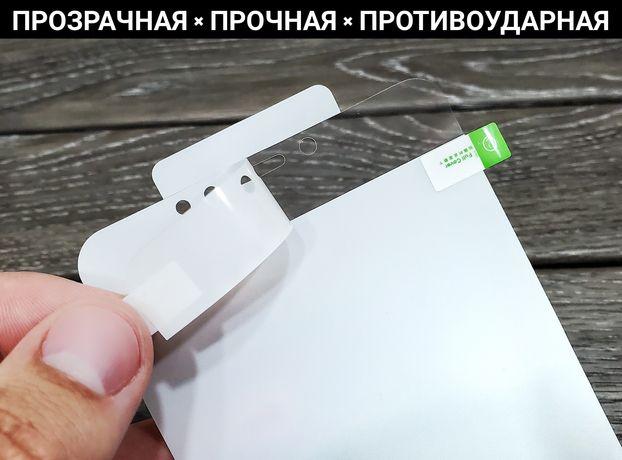 Гидрогель пленка Xiaomi Redmi 4x 5 6 6a 7a 9a Plus Note 7 8 8t 9 Pro