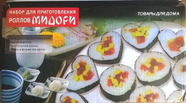 Набор Мидори для приготовления роллов и суши 5 в 1.
