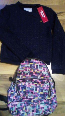 Віддам Нову кофту+ рюкзак.9-11р.