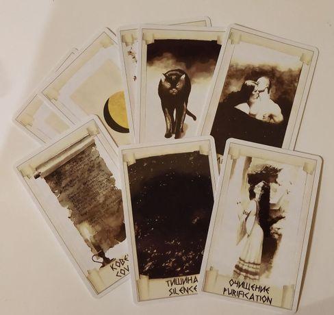 Лунное Викканское таро Селены (Селена) 60 карт + брошюра