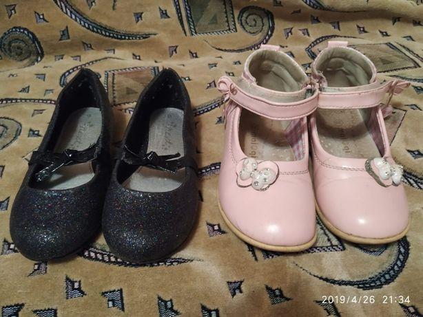 Туфли, туфельки нарядные, как новые