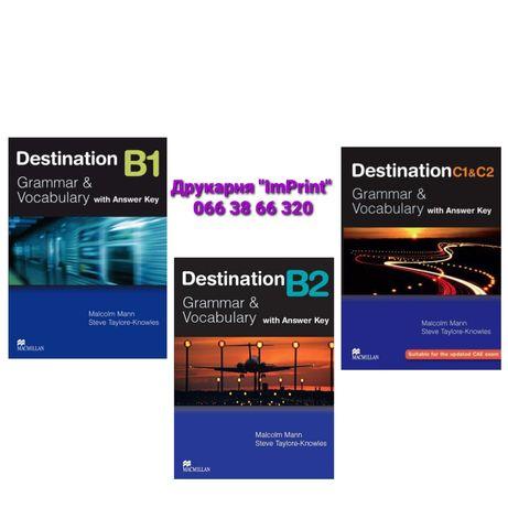 Друк Destination grammar and vocabulary B1, B2, C1&C2