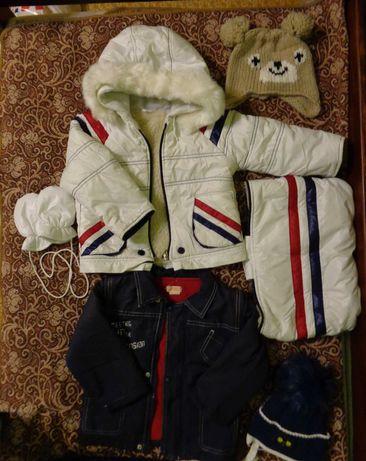 Зимняя куртка на мальчика 74 размера  (+бонусы)