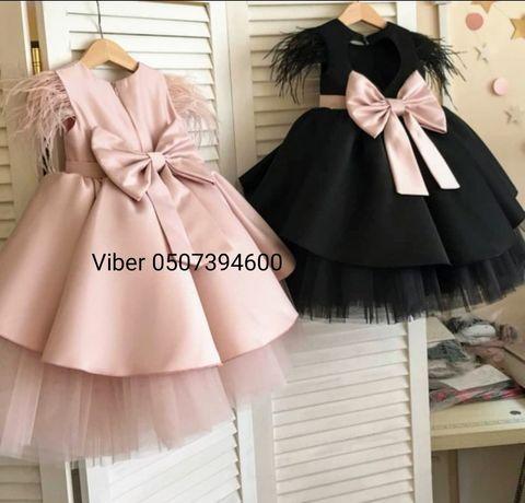 Разные цвета пудра с перьями со шлейфом платье на выпускной стиляги