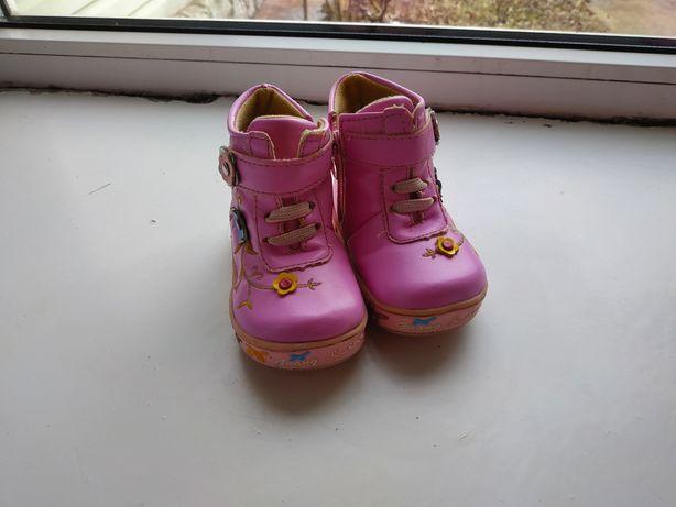 Деми ботиночки сапожки