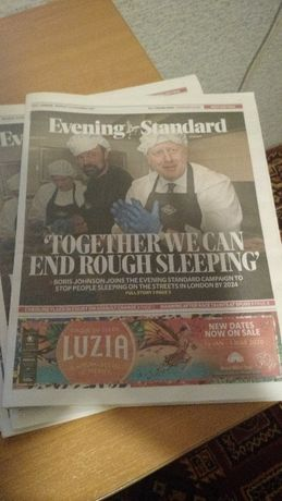 Английские газеты