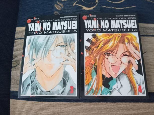 """Manga """"Yami no Matsuei"""" tom 3 i 4 Waneko, Horror, Komedia, shojo"""