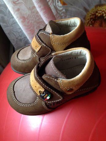 Кожаные туфли 21 р (13,3 см) Шалунишка Ортопед ботинки кроссовки