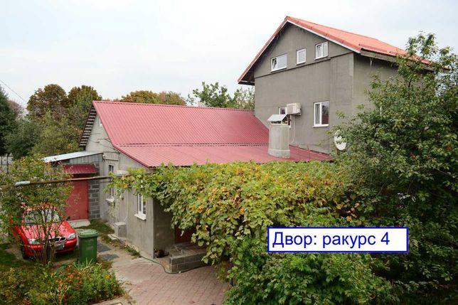 Уютный дом для большой семьи в Черкассах (Казбет)