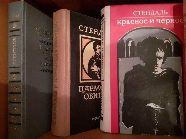 Стендаль Пармская обитель, Итальянские хроники, Красное и черное